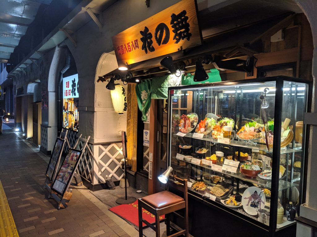 はなの舞 江戸東京博物館前店